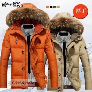 ダウンコート メンズアウター ショート丈 かっこいい おしゃれ 厚手メンズ コート 軽い ダウンジャケット フード付き 防寒 上品 秋冬|fortuna-gemma