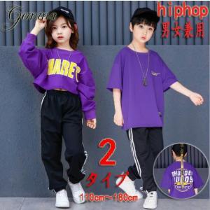キッズダンス衣装  セットアップ HipHop ダンス 衣装 ダンスパンツ ジャージ ヒップホップ キッズ パンツ Tシャツ 子供 練習着 ジャズダンス|fortuna-gemma