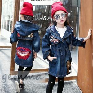 ジャケット 裹ボア 女の子 デニムコート 子供 キッズ 裏起毛  秋冬2タイプ 保温 防寒 細身 帽子取り外し不可 子ども 120〜170cm 韓国子供服|fortuna-gemma