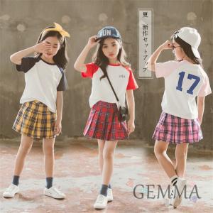 子供服 セットアップ 女の子 チェック柄 キッズセットアップ 夏 半袖 キッズ 可愛い 2点セットトップス Tシャツ スカート夏新作 キッズ ジュニア|fortuna-gemma