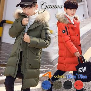 男の子 ダウンコート ロング丈 ジャケット 子供用 フード付き 外す不可 アウター 子供服コート 冬用 アウター 保温 暖か  い 130cm〜170cm|fortuna-gemma