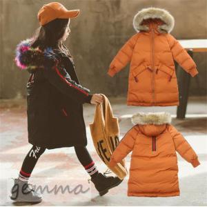 中綿コート ジャケット 女の子 ダウンコート 綿入れ 防寒 保温 ロングコート かわいい 子供服 110cm〜160cm|fortuna-gemma
