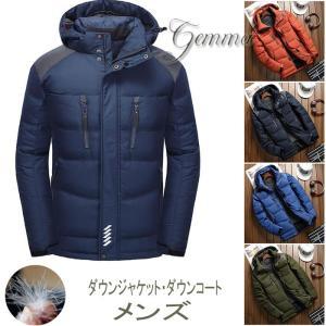 ダウンコート ダウンジャケット メンズ 防寒保温 フード付き 冬用コート 無地 アウター  ラクーンファ オシャレ|fortuna-gemma