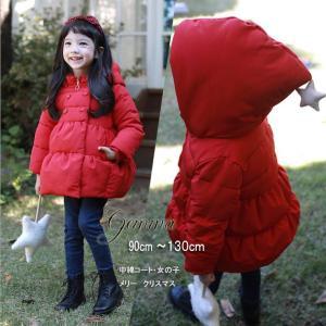 中綿コート キッズ かわいい 女の子コート 子供服 厚手 星付け レッド 綿入れ 帽子外す不可 クリスマス   |fortuna-gemma