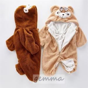 ロンパース 新生児 カバーオール オールインワン キッズ パジャマ ベビー 部屋着 かわいい クマ 冬 70~100cm|fortuna-gemma