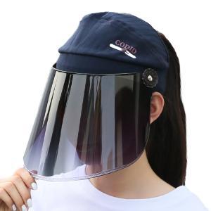 サンバイザー レディース 自転車 飛ばない 帽子 日よけ UVカット 紫外線対策 サマーハット つば...