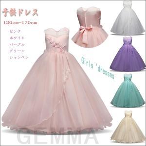 女の子ドレス ロング 丈  ワンピース ピンク 紫 白 シャンペン グリーン ドレス 子供ドレス 子どもドレス フォーマル 七五三 ジュニアドレス|fortuna-gemma