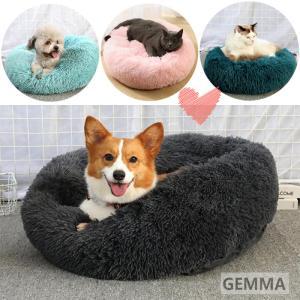 ペットベッド 猫ベッド 犬ベッド ふわふわ もこもこ  洗える 可愛い 暖かい ペット用品  グッズ ペットクッション 滑り止め付き 小型犬/中型犬/猫用|fortuna-gemma