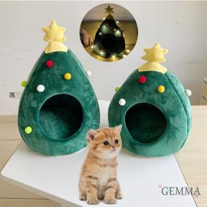 ペットベッド 猫  クリスマスツリー ふわふわ もこもこ 猫ベッド 立体 テント  可愛い 暖かい 星ライト付き  保温 防寒 幼い猫 プレゼント|fortuna-gemma