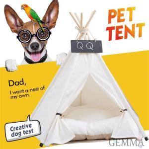 ペットベッド ペットテント 猫 犬 猫ベッド 犬ペット 立体 小型犬 無地テント 可愛い 暖かい 保温 防寒 折り畳め 遊べ部屋|fortuna-gemma