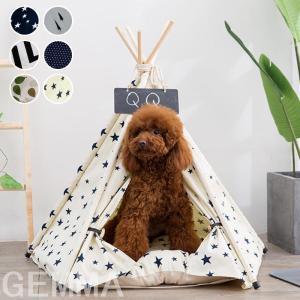 ペットベッド ペットテント 猫 犬 猫ベッド 犬ペット 立体 木の葉 小型犬 星柄 テント 可愛い 暖かい 保温 防寒 折り畳め 遊べ部屋 洗える|fortuna-gemma