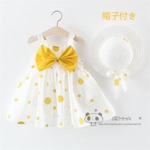 女の子 ワンピース 2点セット 子供服 ミニ丈 ワンピース 赤ちゃん キッズ 夏 海  帽子付き 可愛いドレス 綿 コットン  1~3歳 80~100cm|fortuna-gemma