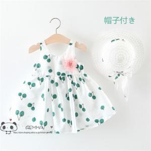 女の子 ワンピース 子供服 ミニ丈 ワンピース 赤ちゃん キッズ 夏 海  帽子付き  2点セット  可愛いドレス 綿 コットン  1~3歳 80~100cm|fortuna-gemma