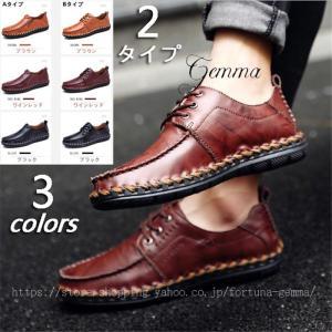 ビジネスシューズ かわぐつ 革靴 ローファー メンズ カジュアル 男性用の短靴 ドライビング シューズ 運転シューズ スカート ローカット靴|fortuna-gemma