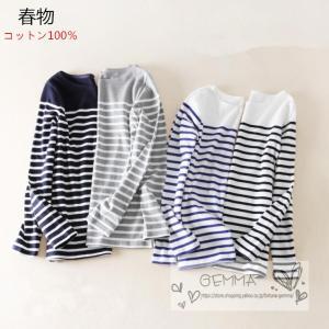 Tシャツ カットソー レディース トップス ボーダー ロンT コットン100%  縞模様 伸縮性あり Tシャツ 春物 細身 日常 20代30代40代|fortuna-gemma
