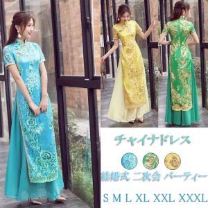 チャイナドレス ロングドレス チーパオ 半袖  チャイナ風ワンピース ドレス 大きいサイズ セクシー ハロウィーン 舞台衣装|fortuna-gemma