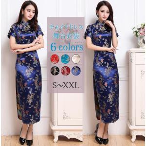 チーパオ チャイナドレス ロングドレス 半袖  チャイナ風ワンピース ドレス 大きいサイズ セクシー ハロウィーン 舞台衣装|fortuna-gemma