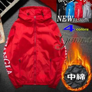 ジャケット メンズ 中綿コート ジャンパー マウンテンパーカー メンズジャケット 綿入れ 厚手 ウインドブレーカー ジップパーカーブルゾン カジュアル防風|fortuna-gemma