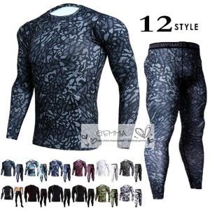 トレーニングウェア コンプレッションウェア メンズ 上下セット スポーツシャツ 迷彩 ロングタイツ 加圧シャツ 2019 登山 fortuna-gemma