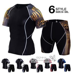コンプレッションウェア 加圧Tシャツ タイツ ランニングウェア 上下セット メンズ スポーツウェア 吸汗 速乾 保護 夏 夏用 fortuna-gemma