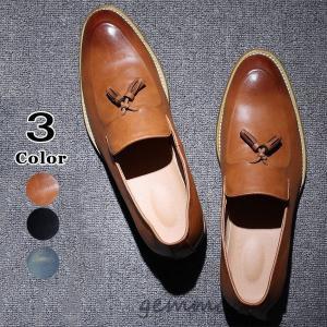 ビジネスシューズ プレーントゥ メンズ 歩きやすい革靴 紳士靴 フォーマルシューズ スリッポン メンズ靴 PU革靴|fortuna-gemma