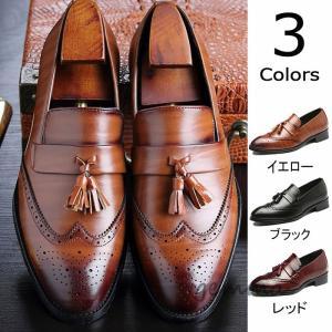 スリッポン メンズシューズ ローファー メンズ タッセルローファー 革靴 疲れない 紳士靴 おしゃれ 歩きやすい 疲れない|fortuna-gemma