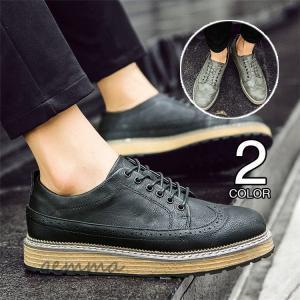 ビジネスシューズ 歩きやすい メンズ 紳士靴 革靴 ウイングチップ メンズ靴 通勤 カジュアル シューズ|fortuna-gemma