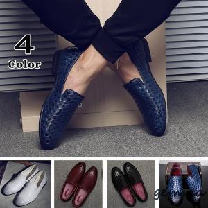 ローファー ビジネスシューズ メンズ スリッポン メンズシューズ 紳士靴 革靴 疲れない レザー 通勤 仕事用 結婚式 おしゃれ|fortuna-gemma