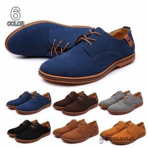 革靴 ビジネスシューズ 紳士靴プレーントゥ 通気性 メンズ ドライビングシューズ PU靴 通勤 履き脱ぎやすい レースアップ|fortuna-gemma