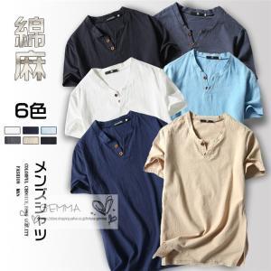 Tシャツ メンズ 半袖 夏 Vネック トップス Tシャツ 吸汗速乾 無地 大きいサイズ リネン おし...