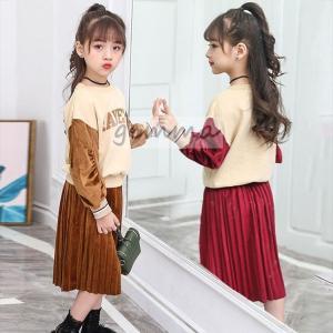 子供服 女の子 セットアップ 2点セット長袖 Tシャツ トップス スカート 人気 新作 可愛い 春秋 キッズ ジュニア スカート  上下セット fortuna-gemma