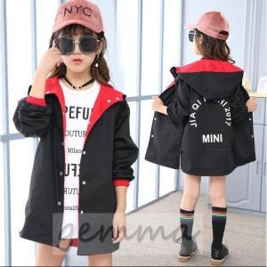 ウィンド ジャケット 両面着 キッズ 女の子 アウター 子供服 ジップアップパーカー マウンテンパーカー ブルゾンジャンパー 防風|fortuna-gemma