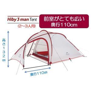 Naturehike ネイチャーハイク Hiby3 テント 2-3人用 赤ライン 前室 広い 登山 ...