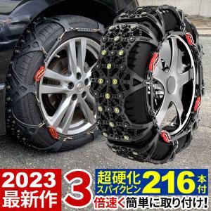 【公式】 タイヤチェーン 非金属 BIGFOOT FAST2 非金属タイヤチェーン スノーチェーン ...