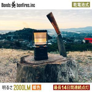 【暖色LED】ランタン 懐中電灯 LED懐中電灯 LEDランタン LEDライト 620lm IG-T600SR SCRAMBLE IGNUS 釣り/アウトドア/防災 fl-igl003