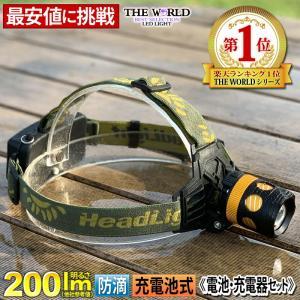 ヘッドライト 懐中電灯 LEDヘッドライト 超強力LEDライ...