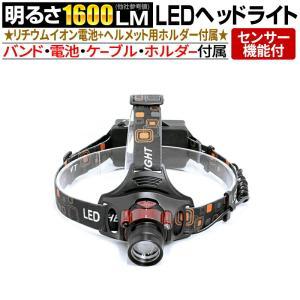 LEDヘッドライト 懐中電灯 ヘッドライト 強力LED 6000ルーメン 3モード切り替え ズーム機...