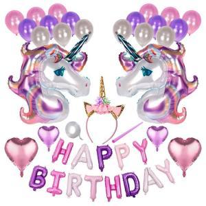 バースデー バルーン 誕生日 飾り ユニコーン ハート アルミバルーン HAPPY BIRTHDAY 風船