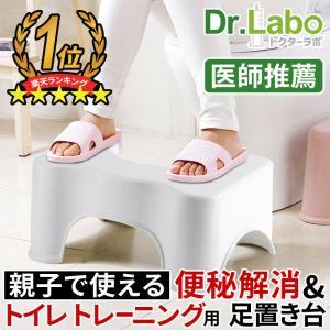 トイレでお悩みの方 必見アイテム 和式トイレの良さを洋式トイレで トイレ用足置き台 子供のトイレトレ...