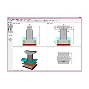 橋脚の設計・3D配筋(カスタマイズ版)(初年度サブスクリプション) forum8jp