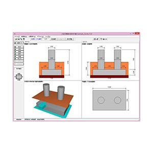 二柱式橋脚の設計計算(旧基準) (初年度サブスクリプション) forum8jp