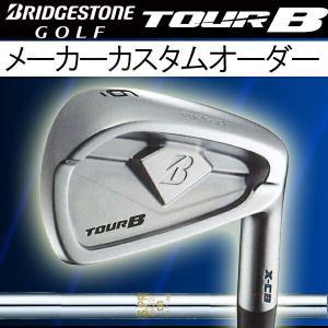 ブリヂストンゴルフ 2018NEW ツアーB X-CB (キャビティバック) アイアンセット  NS プロ 850GH シリーズ  スチールシャフト 5本セット(#6〜#9,PW) 日本シャフト|forward-green