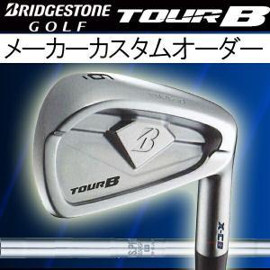 ブリヂストンゴルフ 2018NEW ツアーB X-CB (キャビティバック) アイアンセット  NS プロ 950GH シリーズ  6本セット(#5〜#9,PW) 日本シャフト NS PRO XCB|forward-green