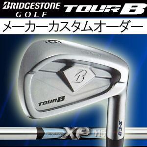ブリヂストンゴルフ 2018NEW ツアーB X-CB (キャビティバック) アイアンセット  XPシリーズ  XP95 スチールシャフト 6本セット(#5〜#9,PW) BRIDGESTONE  TourB X|forward-green