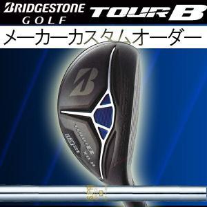 ブリヂストンゴルフ 2018NEW ツアーB XD-H ユーティリティ(ハイブリッド)   NS プロ 850GH シリーズ  スチールシャフト BRIDGESTONE TourB XDH UT 日本シャフト|forward-green