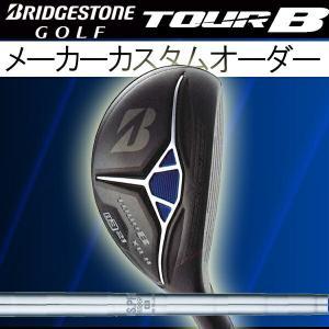 ブリヂストンゴルフ 2018NEW ツアーB XD-H ユーティリティ(ハイブリッド)   NS プロ 950GH シリーズ  スチールシャフト BRIDGESTONE  TourB XDH UT 日本シャフト|forward-green