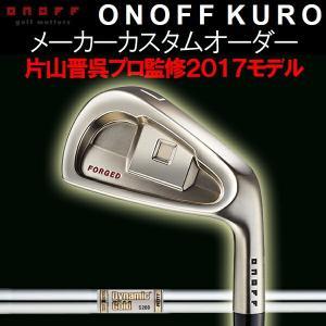 オノフ 2017 KURO 黒 フォージド アイアン 6本セット(#5〜PW) ダイナミックゴールド AMT DG AMT スチールシャフト グローブライド ONOFF BLACK FORGED iron|forward-green