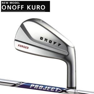 オノフ 2020年 NEW KURO 黒フォージドアイアン 5本セット(#6〜PW) [プロジェクトX] PROJECT X /LZ  ONOFF FORGED IRON KURO|forward-green
