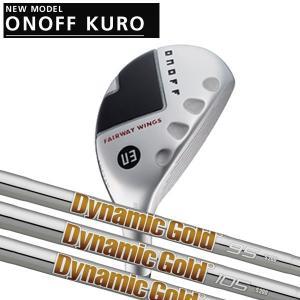 オノフ 2020年 NEW KURO 黒フェアウェイウィングス(ユーティリティ) ニューダイナミックゴールド] NEW DG DG120/DG105|forward-green
