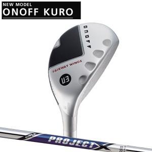 オノフ 2020年 NEW KURO 黒 フェアウェイウィングス(ユーティリティ) [ライフル プロジェクトX]  プロジェクトX ONOFF Fairway Wings UT|forward-green